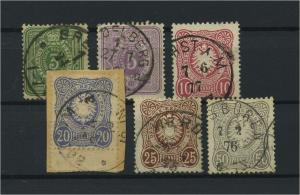 DEUTSCHES REICH 1875 Nr 31-36 gestempelt (118154)
