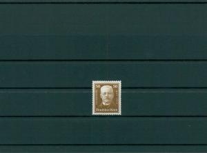 DEUTSCHES REICH 1927 Nr 406 postfrisch (204077)