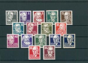 DDR 1952 Nr 327-341 postfrisch (204243)