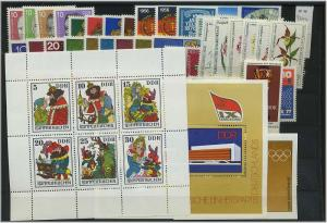 DDR 1976 Jahrgang kpl postfrisch ME 40.- (44607)