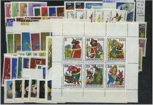 DDR 1976 Jahrgang kpl postfrisch ME 40.- (44606)