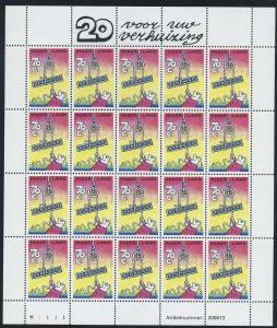 NIEDERLANDE 1996 Nr 1570 postfrisch (700906)