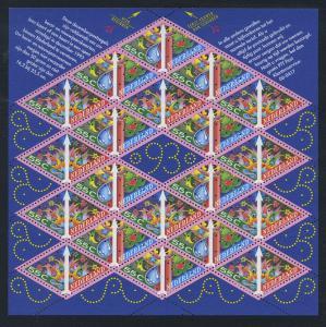 NIEDERLANDE 1993 Nr 1496-1497 postfrisch (700908)