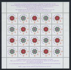NIEDERLANDE 1992 Nr 1458-1459 postfrisch (700909)