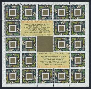 NIEDERLANDE 1991 Nr 1426 postfrisch (700910)
