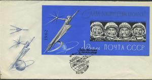 UDSSR 1962 Block 31B gestempelt (700915)