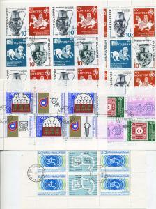 BULGARIEN Lot Kleinb. aus 1977-1988 gestempelt (700920)