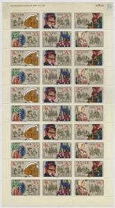 DDR 1982 Nr 2716-2721 postfrisch (700953)