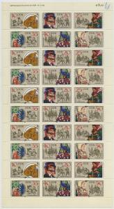 DDR 1982 Nr 2716-2721 postfrisch (700956)