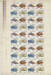 DDR 1982 Nr 2667-2670 postfrisch (700957)