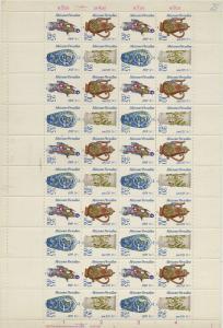 DDR 1982 Nr 2667-2670 postfrisch (700958)