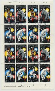 DDR 1978 Nr 2364-2367 gestempelt (700967)