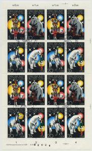DDR 1978 Nr 2364-2367 gestempelt (700968)