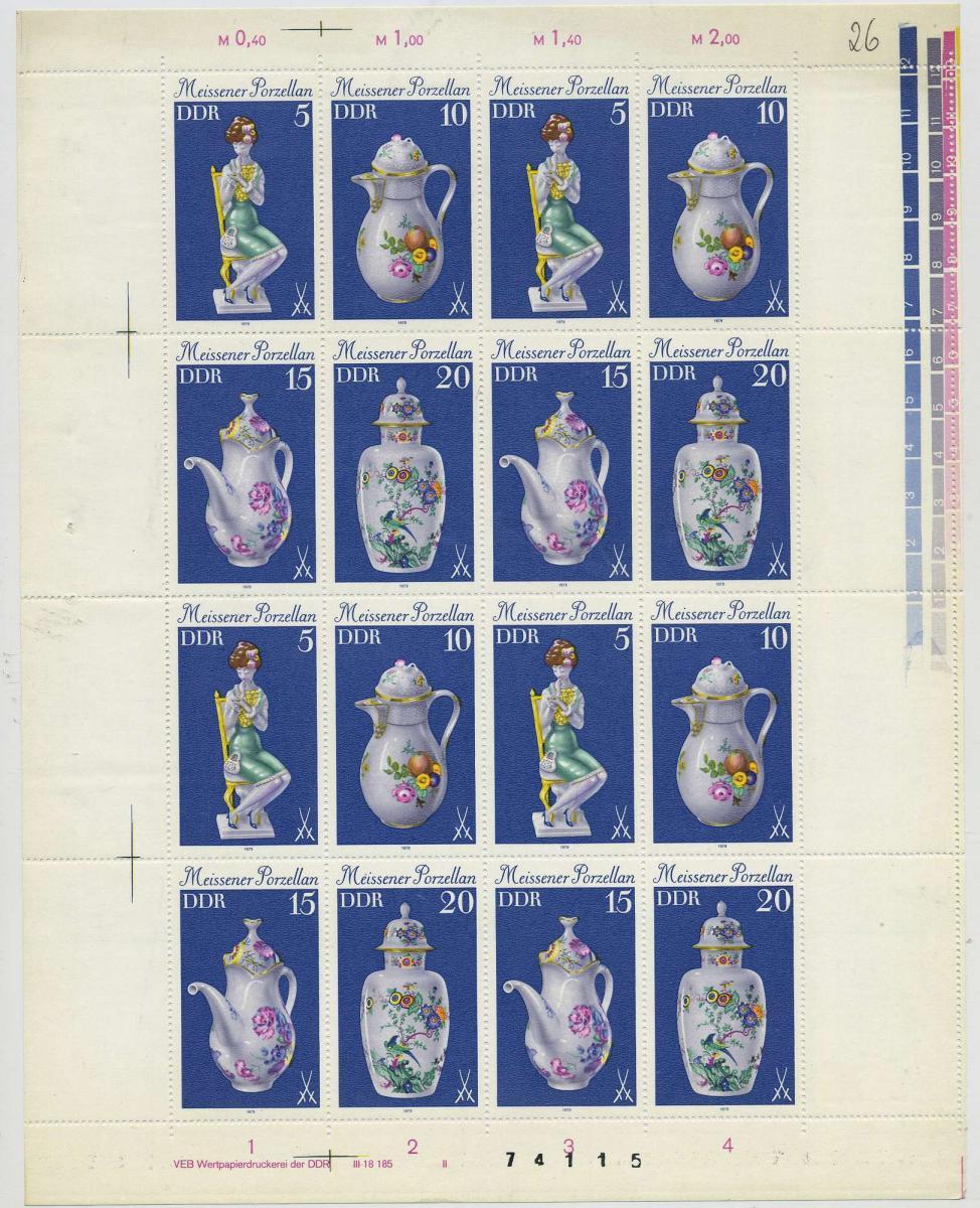 DDR 1979 Nr 2464-2467 postfrisch (700969) 0