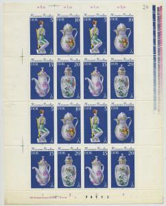 DDR 1979 Nr 2464-2467 postfrisch (700972)