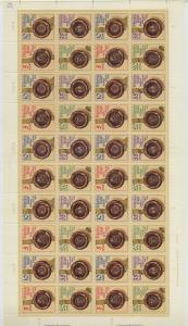 DDR 1984 Nr 2884-2887 postfrisch (700984)