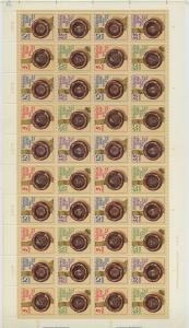 DDR 1984 Nr 2884-2887 postfrisch (700985)
