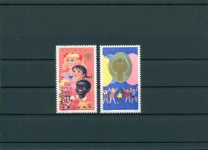 CHINA 1979 Nr 1484-1485 postfrisch (201435)