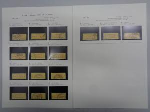 DDR ZKD Wertstreifen Sammlung gestempelt (205435)