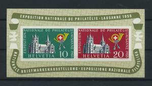 SCHWEIZ 1955 Nr Bl.15 postfrisch (118526)