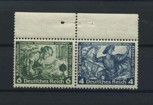 DEUTSCHES REICH 1933 ZD Nr W47 postfrisch (118641)