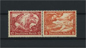 DEUTSCHES REICH 1933 ZD Nr W55 postfrisch (118797)