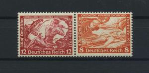DEUTSCHES REICH 1933 ZD Nr W55 postfrisch (118835)