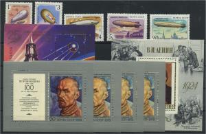 SOWJETUNION Lot aus 1978-1991 postfrisch (119032)