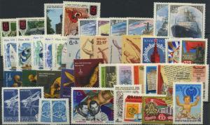 SOWJETUNION Lot aus 1977-1978 postfrisch (119033)