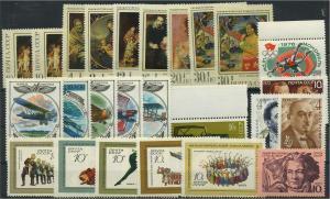 SOWJETUNION Lot aus 1970-1977 postfrisch (119034)