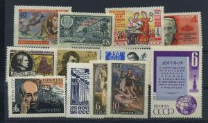 SOWJETUNION Lot aus 1960-1969 postfrisch (119040)