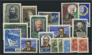 SOWJETUNION Lot aus 1957-1959 postfrisch (119042)
