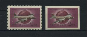 SOWJETUNION 1958 Nr 2193A+B postfrisch (119152)