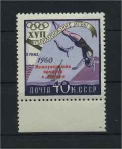 SOWJETUNION 1960 Nr 2379 postfrisch (119041)