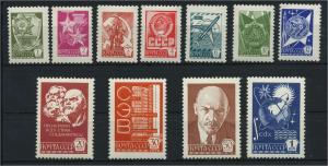 SOWJETUNION 1977 Nr 4494-4505 postfrisch (119038)