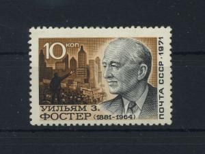 SOWJETUNION 1971 Nr 3942 I postfrisch (119039)