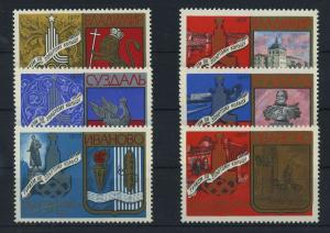 SOWJETUNION 1977 Nr 4686-4691 postfrisch (119037)
