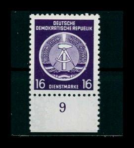 DDR DIENST 1954 Nr 7x postfrisch (401245)