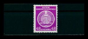 DDR DIENST 1954 Nr 13x postfrisch (401269)