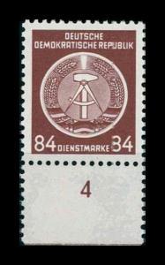 DDR DIENST 1954 Nr 17x postfrisch (401249)