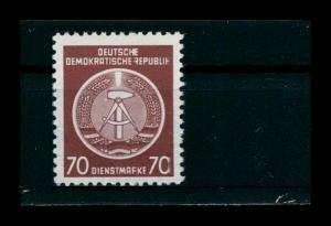 DDR DIENST 1954 Nr 17x postfrisch (401271)