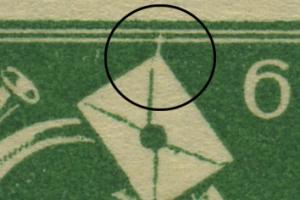 95AXat F59 (VII) postfrisch, im Viererblock mit Normalmarken (4305)