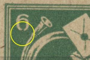 95AYaz2 F48 (VI) postfrisch, waag. Paar mit Normalmarke (4300)