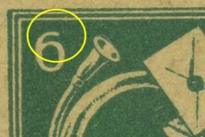 95AYdz1 F68 (VIII) postfrisch, Einzelmarke (4314)