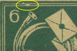 95AXax F59a (IX) postfrisch, im Viererblock mit Normalmarken (4315)