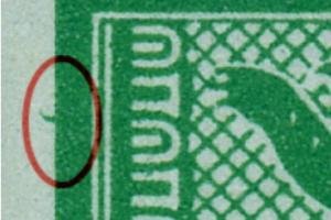 1ABux F99 postfrisch, im Viererblock mit Normalmarken (6646)