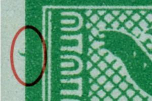 1ABuy F99 postfrisch, im Viererblock mit Normalmarken (6647)