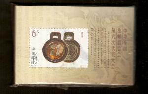 VR-China Block Mi.-Nr. 138 Postfrisch