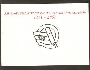 DDR - Gedenktblatt, 30 Jahre Gesellschaft für Deutsch-Sowjetische Freundschaft.