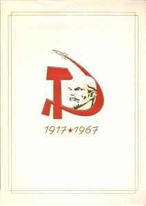 DDR - Gedenktblatt, 50 Jahre Oktober Revolution